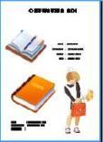 Ödev kapaklari 1 sayfa gt gt gt gt ödev kapaklari 2 sayfa gt gt gt gt ödev